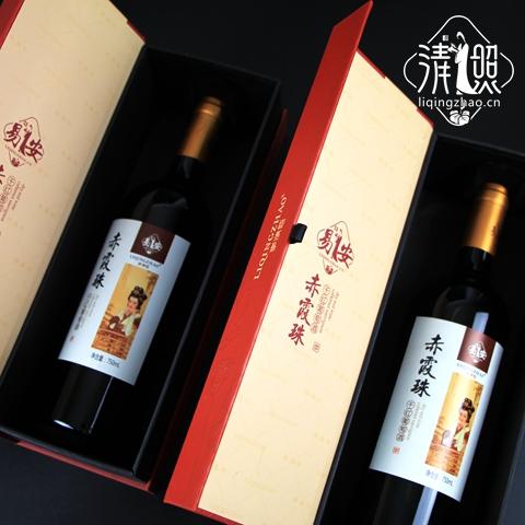 易安红酒5.jpg