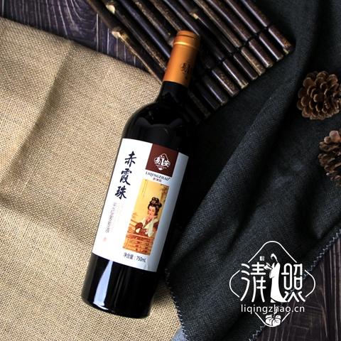 易安红酒2.jpg