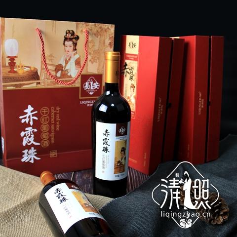 易安红酒7.jpg